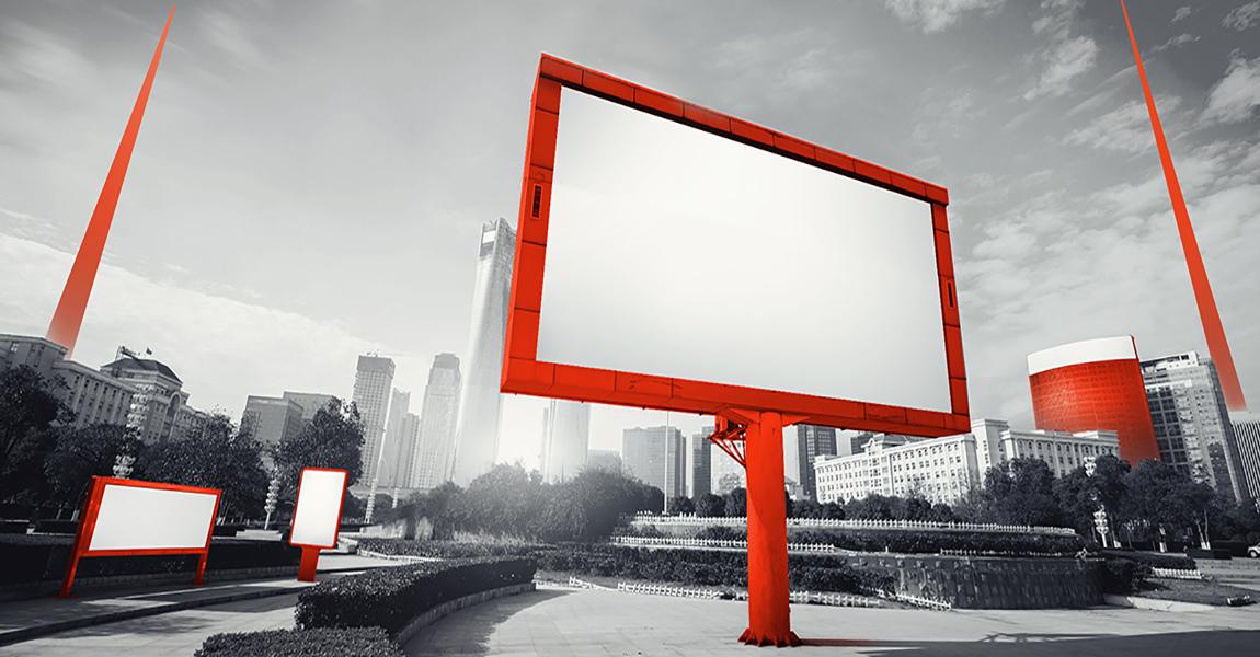 Картинки по запросу Преимущества использования лайтбоксов в наружной рекламе