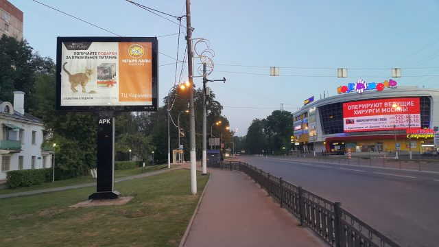 бесплатная реклама на сайтах украина